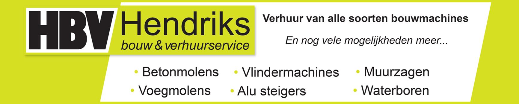 HBV Service Logo